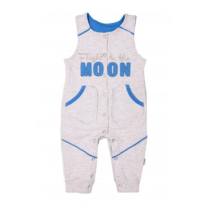 Купить Боди, песочники, комбинезоны, СовёнокЯ Полукомбинезон для мальчика Полет на луну