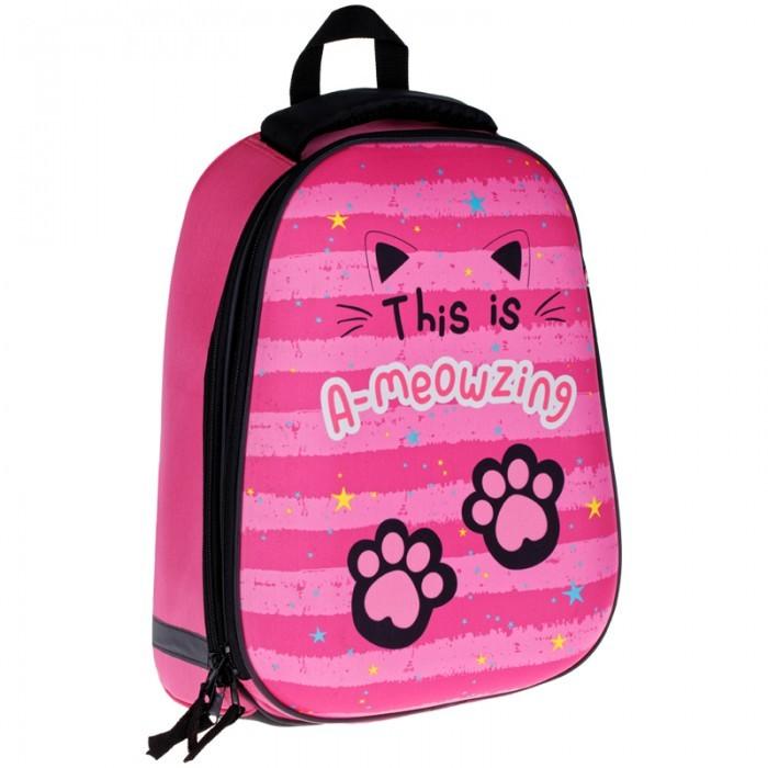 Купить Школьные рюкзаки, Спейс Ранец 2 отделения 1 карман ArtSpace School Friend Лапки кота 39x30x18 см