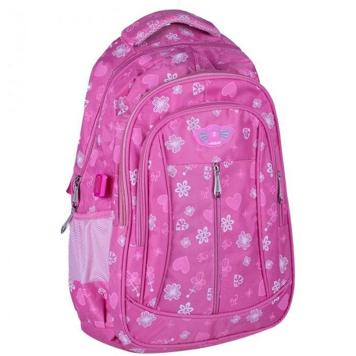 Купить Школьные рюкзаки, Спейс Рюкзак 2 отделения 4 кармана ArtSpace School 43x30x13 см