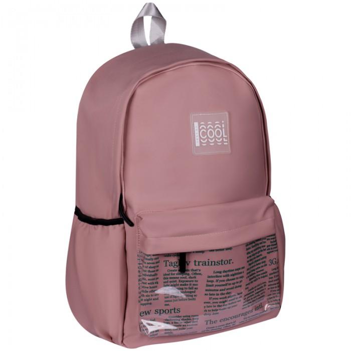 школьные рюкзаки Школьные рюкзаки Спейс Рюкзак Style News