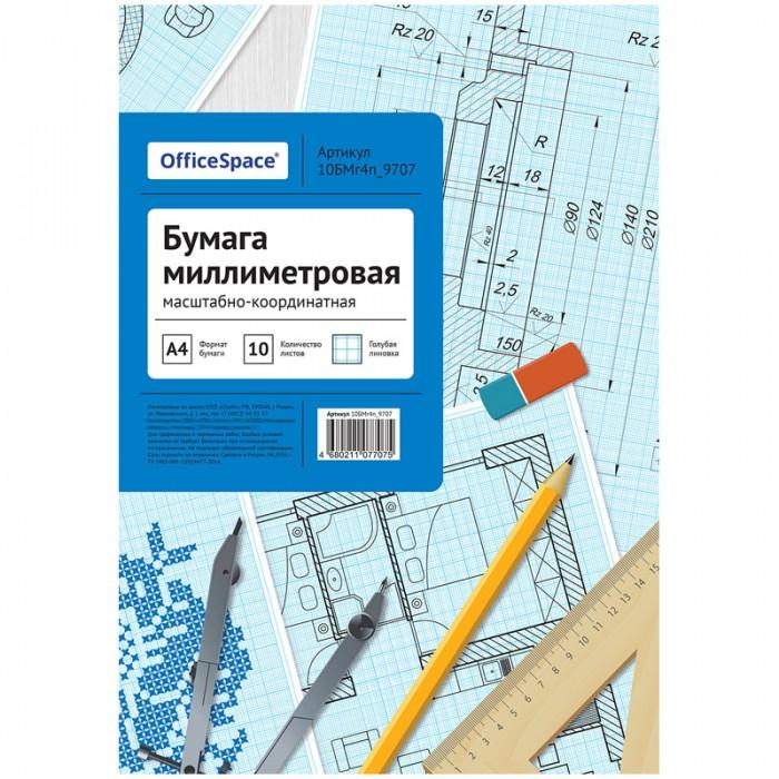 Канцелярия Спейс Бумага масштабно-координатная А4 в папке 10 л канцелярия спейс цветная бумага самоклеящаяся а4 10 цветов в папке 10 листов