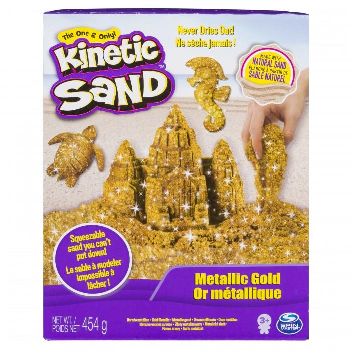 Кинетический песок Kinetic Sand для лепки 454 г