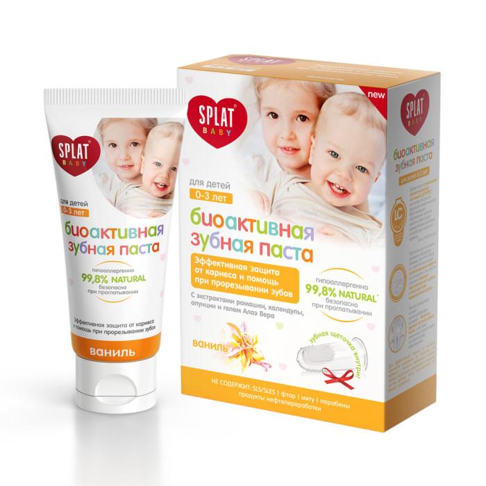 Гигиена полости рта Splat Baby детская зубная паста + сюрприз щетка 40 мл splat зубная паста детская junior сладкий мандарин 73 г