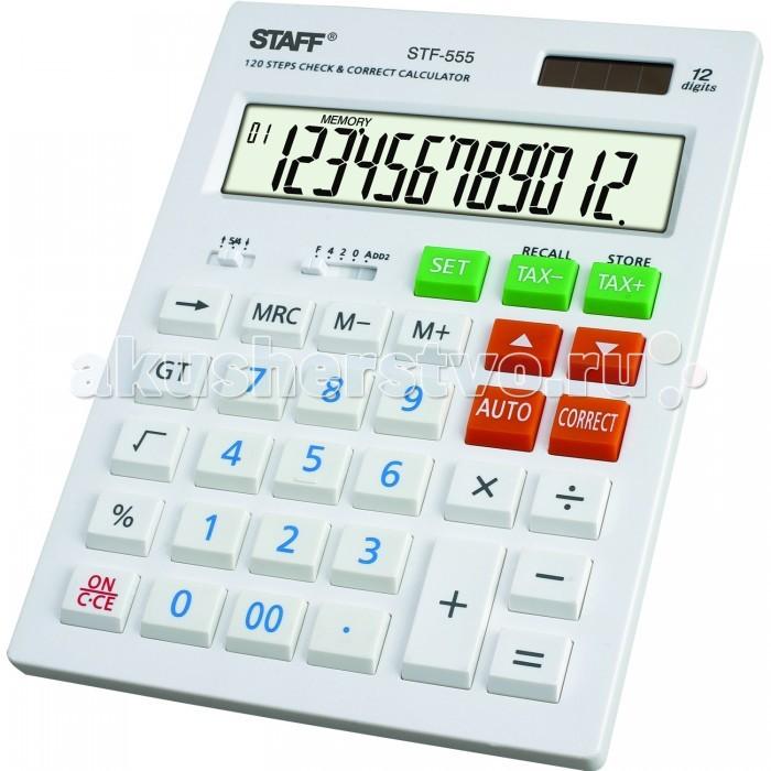 Канцелярия, Staff Калькулятор настольный STF-555-WHITE  - купить со скидкой