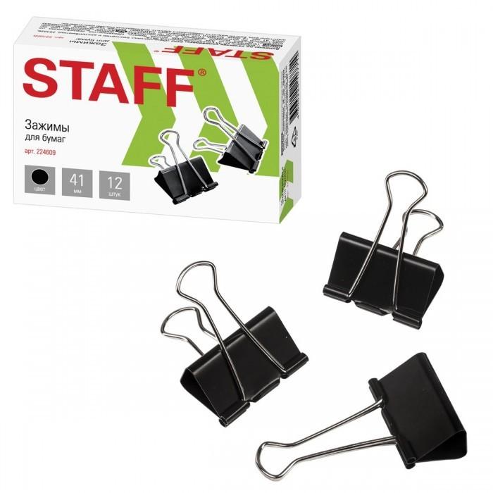 Канцелярия Staff Зажимы для бумаг комплект на 200 листов 12 шт. зажимы для бумаг staff комплект 12 шт 41 мм на 200 листов цветные в картонной коробке 225159