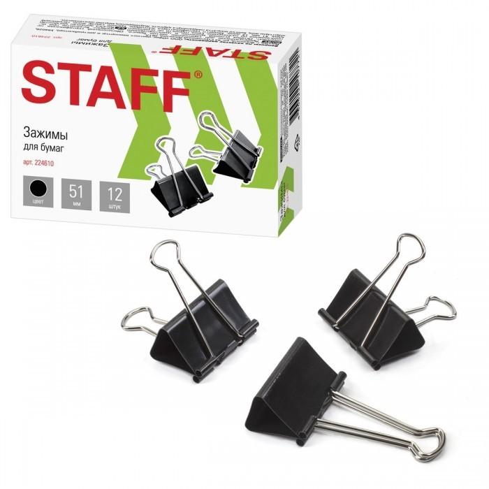 Канцелярия Staff Зажимы для бумаг комплект на 230 листов 12 шт. зажимы для бумаг staff комплект 12 шт 41 мм на 200 листов цветные в картонной коробке 225159
