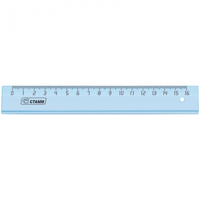 Канцелярия Стамм Линейка 16 см Cristal тубус телескопический стамм цвет серый 6 5 см