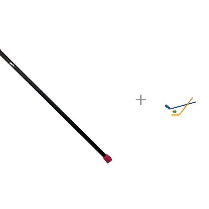 Спортивный инвентарь Starfit Бодибар неопреновый BB-301 2 кг и Набор Нордпласт Юный хоккеист 2 клюшки