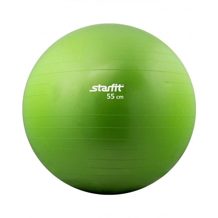 Мячи Starfit Мяч гимнастический Антивзрыв GB-101 55 см мячи starfit мяч массажный gb 601 8 см