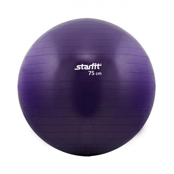 Мячи Starfit Мяч гимнастический Антивзрыв GB-101 75 см мячи starfit мяч гимнастический антивзрыв gb 101 55 см