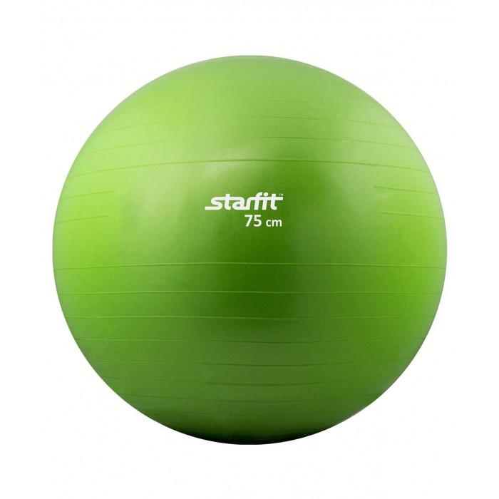 Мячи Starfit Мяч гимнастический Антивзрыв GB-101 75 см мячи starfit мяч массажный gb 601 8 см