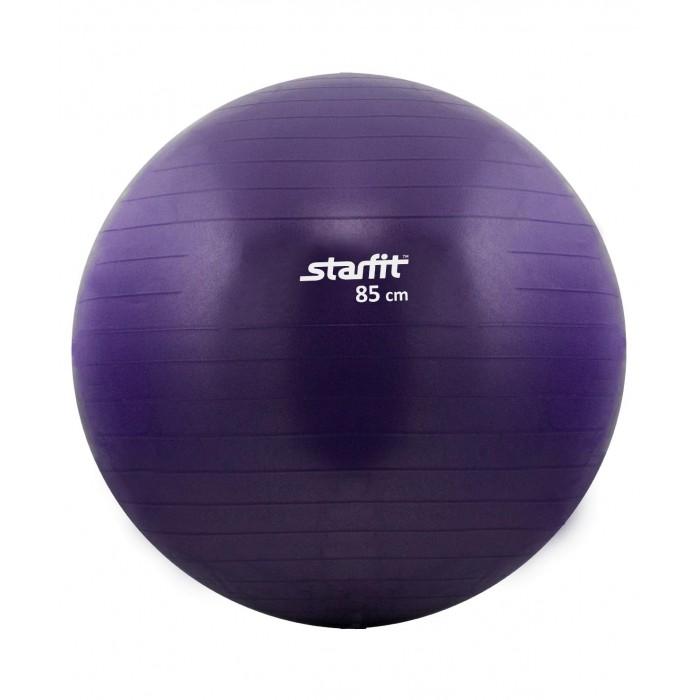 Мячи Starfit Мяч гимнастический Антивзрыв GB-101 85 см мячи спортивные starfit мяч гимнастический starfit gb 105 55 см прозрачный розовый