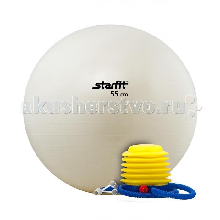 Мячи Starfit Мяч гимнастический Антивзрыв с насосом GB-102 55 см мячи спортивные starfit мяч гимнастический starfit gb 105 65 см прозрачный розовый