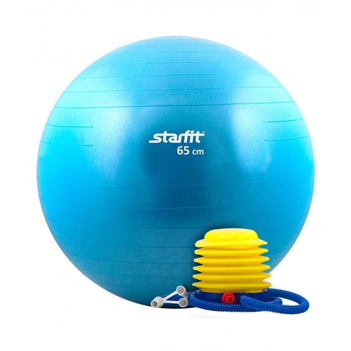 Мячи Starfit Мяч гимнастический Антивзрыв с насосом GB-102 65 см мячи спортивные starfit мяч гимнастический starfit gb 105 65 см прозрачный розовый