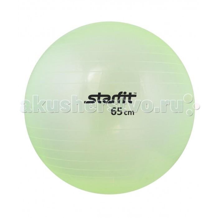 Мячи Starfit Мяч гимнастический GB-105 65 см starfit