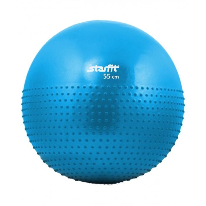 Мячи Starfit Мяч гимнастический полумассажный Антивзрыв GB-201 55 см мячи спортивные starfit мяч гимнастический starfit gb 105 65 см прозрачный розовый