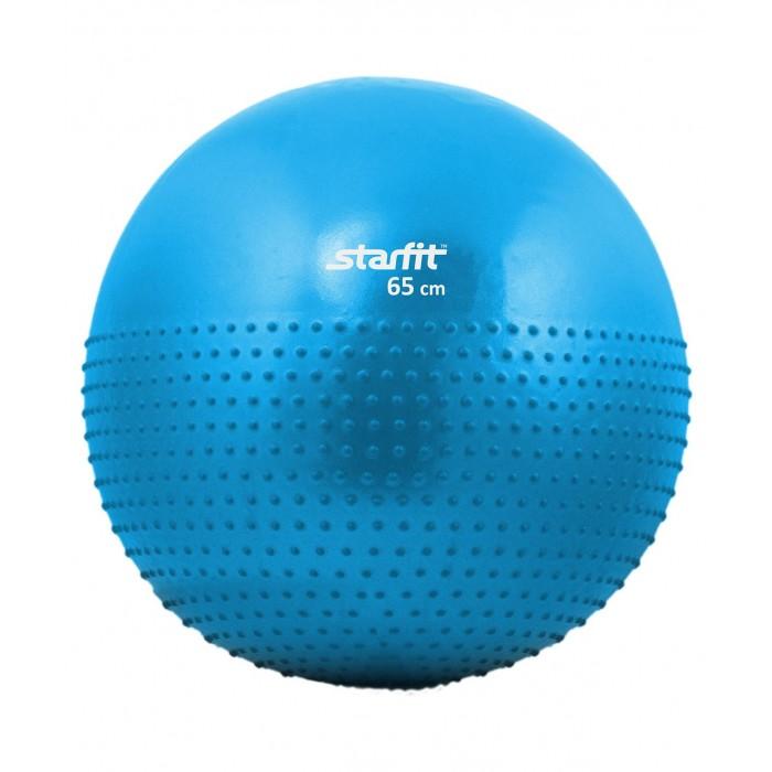 Мячи Starfit Мяч гимнастический полумассажный Антивзрыв GB-201 65 см мячи спортивные starfit мяч гимнастический starfit gb 105 55 см прозрачный розовый