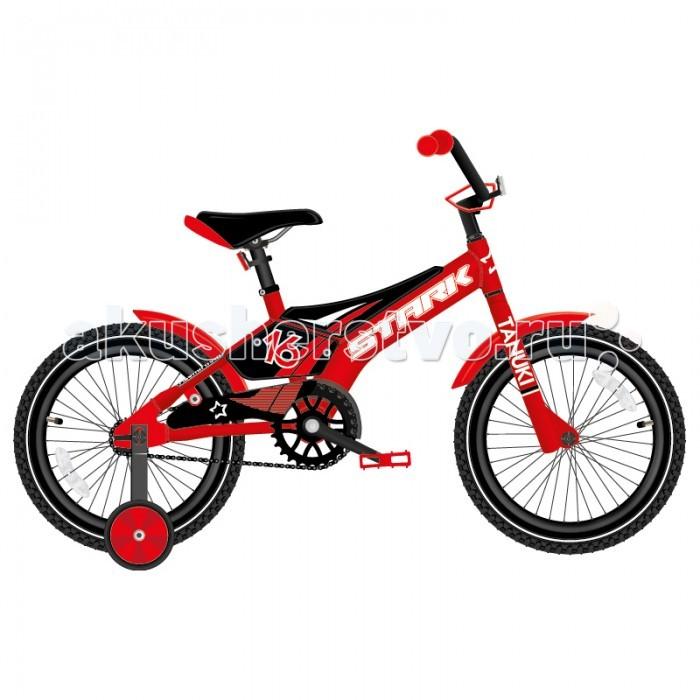 Велосипед двухколесный Stark Tanuki 16 Boy (2018)Tanuki 16 Boy (2018)Велосипед двухколесный Stark Tanuki 16 Boy (2018) для детей от 4 до 6 лет. У него установлены съемные боковые колеса, они помогут научится удерживать равновесие.   Рама изготовлена из высокопрочной стали, для безопасности от соскока на ней установлена мягкая накладка. Руль и сидение настраиваются под рост ребенка. Седло оборудовано специальной ручкой для удобной переноски велосипеда. Тормоза - ножные педальные.   В комплекте есть крылья для защиты от брызг воды, защита цепи от попадания одежды в цепь, и звонок.   Особенности: Рама: Hi-Ten steel Материал рамы: Сталь Амортизация: Жесткий Тормоз: Ножной педальный Диаметр колёс: 16 Вилка: Жесткая, стальная Количество скоростей: 1 Грипсы: Детские Передняя втулка: DC Задняя втулка: DC Система: 32T STEEL Кассета: 16T Цепь: TAYA Педали: Пластик Задний тормоз: Ножной Передняя покрышка: Wanda 16х2,125 Задняя покрышка: Wanda 16х2,125.<br>