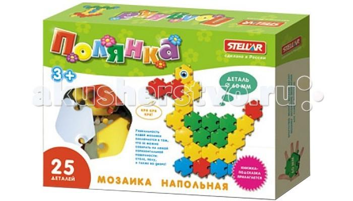 Мозаика Стеллар Мозаика Полянка издательство мозаика синтез игротека шсг такие разные животные с 4 лет