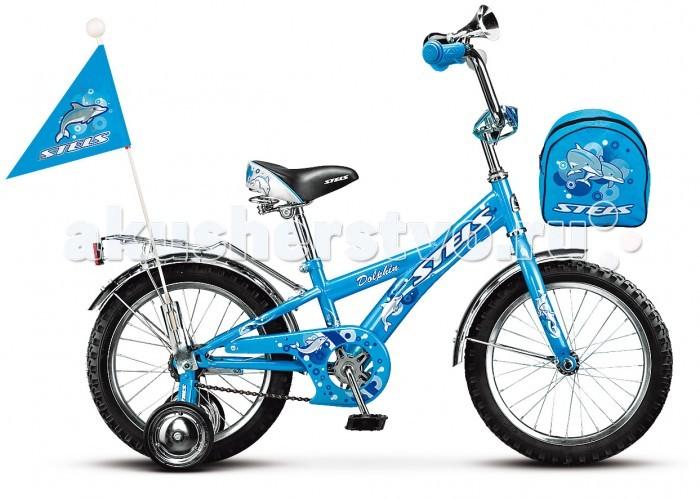 Велосипед двухколесный Stels Dolphin 16 (2016)Dolphin 16 (2016)Велосипед двухколесный Stels Dolphin 16 (2016) рассчитан на детей 4-6 лет.  Собран на прочной раме из стали, установлена жесткая вилка, удобное детское седло с пружинами, высокий руль который регулируется по высоте и углу наклона. Имеются дополнительные боковые колесики, которые помогут при обучении катанию на велосипеде. Ножные тормоза которые просты в использовании. Цепной механизм полностью закрыт от попадания в него одежды.   Модель комплектуется багажником, крыльями, звонком, флажком и сумочкой. Диаметр колес - 16 дюймов.  Комплектация 1-скоростной рама  STEEL (11) задний ножной тормоз длинные стальные крылья багажник высокий руль с накладками рюкзак флаг дудка дополнительные колеса<br>