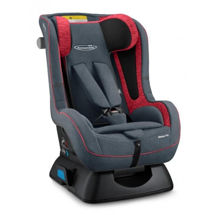 Автокресло STM Galaxy ProGalaxy ProАвтокресло STM (Recaro) Galaxy Pro группы 0+1  универсальное кресло, которое гарантирует безопасность для малышей с рождения до 4-х лет.   Фиксируется к автомобилю ремнями безопасности, имеет свои ремни безопасности.<br>