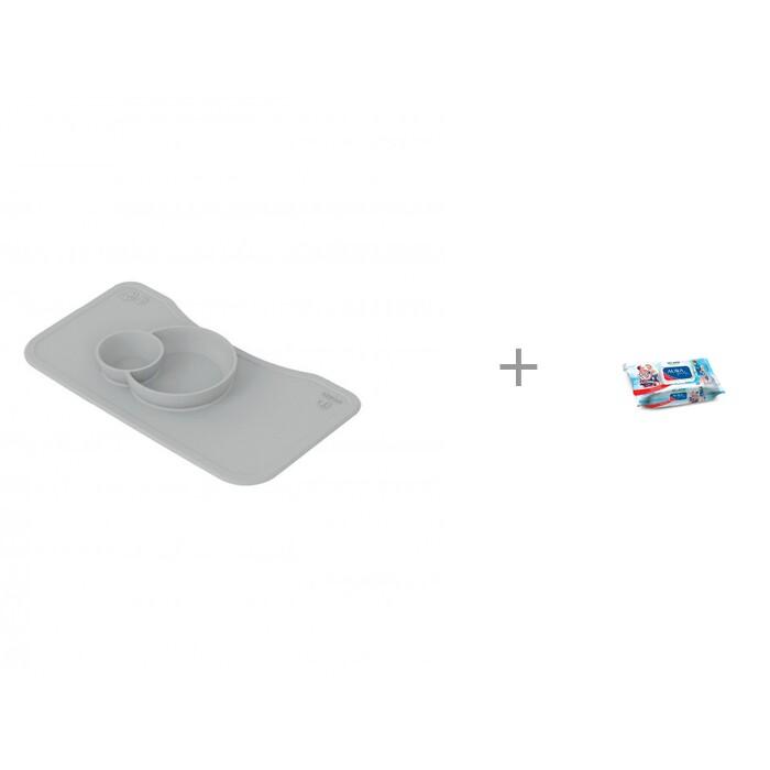 Купить Посуда, Stokke Подложка EZPZ под столовые приборы для подноса Steps и Влажные салфетки Aura 120 шт.