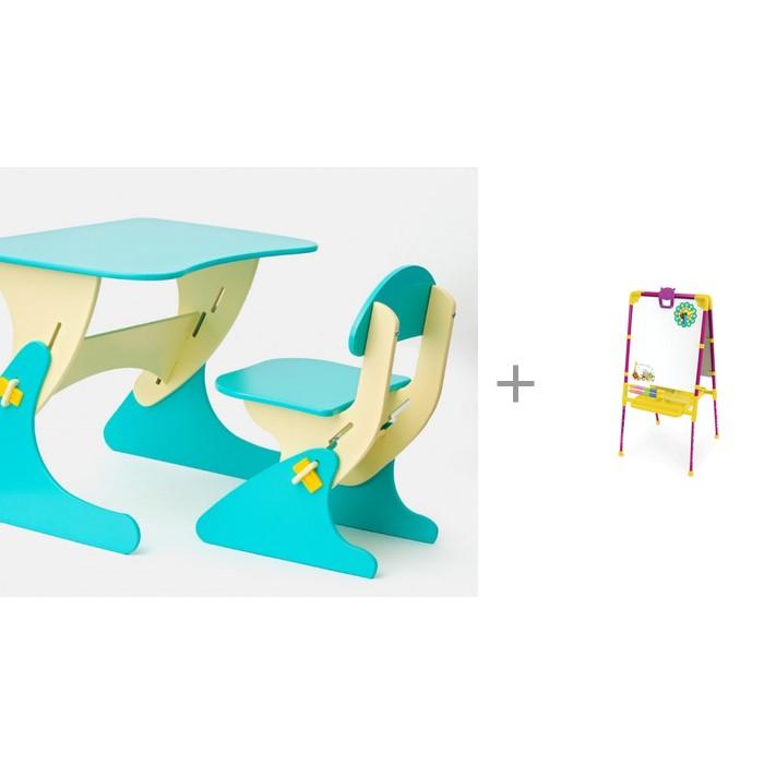Купить со скидкой Столики Детям Комплект столик со стульчиком Буслик и Мольберт растущий со счетами и часами