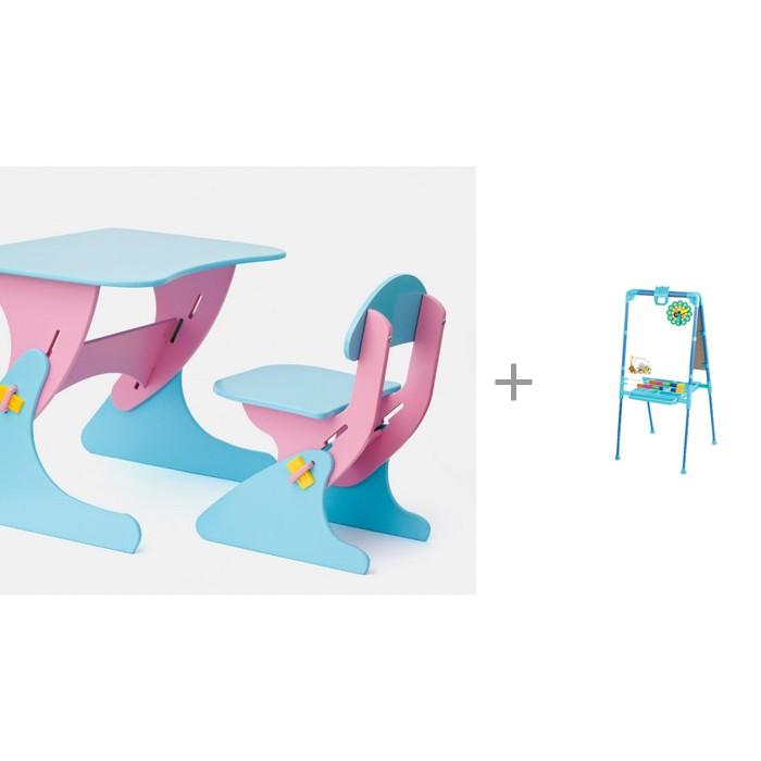 Детские столы и стулья Столики Детям Комплект столик со стульчиком Буслик и Мольберт растущий со счетами и часами