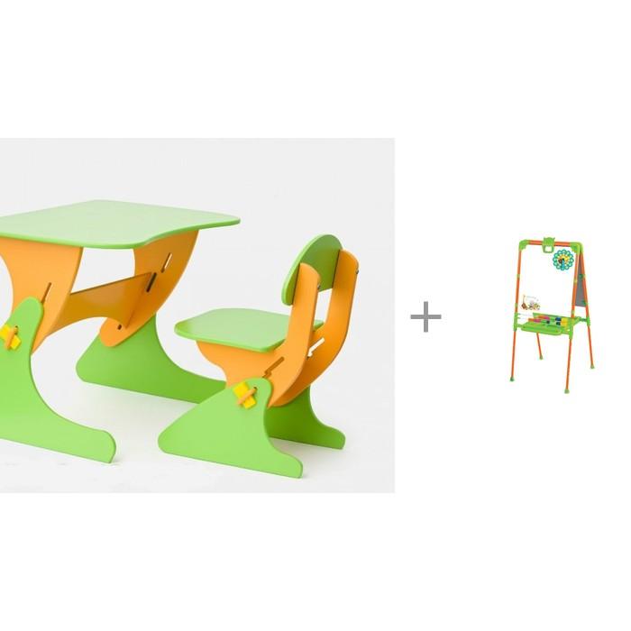 Купить Детские столы и стулья, Столики Детям Комплект столик со стульчиком Буслик и Мольберт растущий со счетами и часами