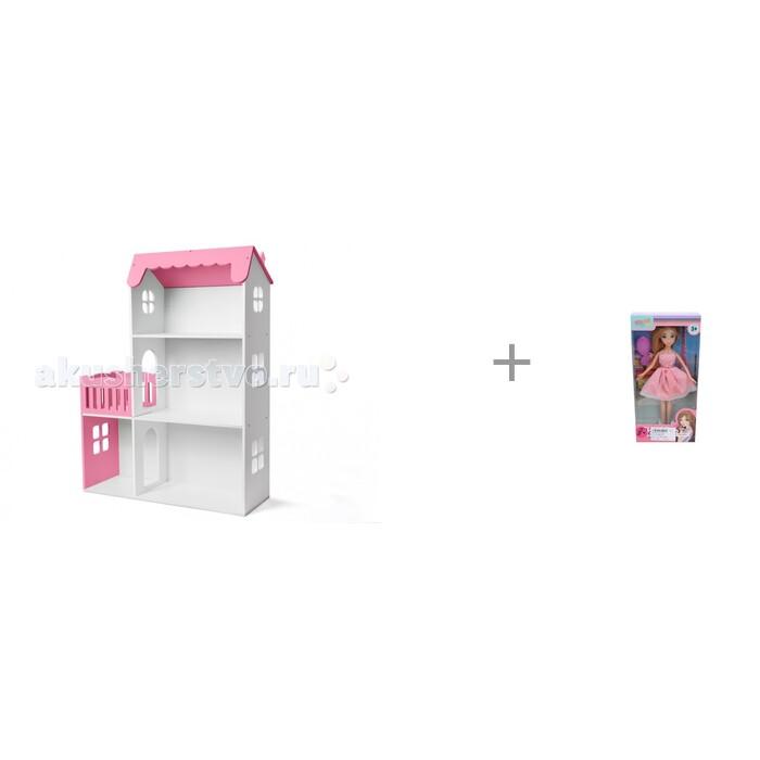 Купить Кукольные домики и мебель, Столики Детям Кукольный домик трехэтажный с балконом и кукла Наша Игрушка в розовом платье 23 см