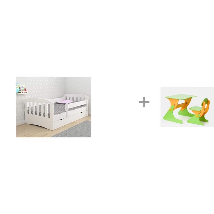 Кровати для подростков Столики Детям с бортиком Классика и столик со стульчиком Буслик