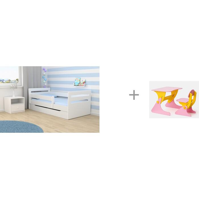 Кровати для подростков Столики Детям с бортиком Мода и столик со стульчиком Буслик кровати для подростков столики детям с бортиком стиль 160х80 см