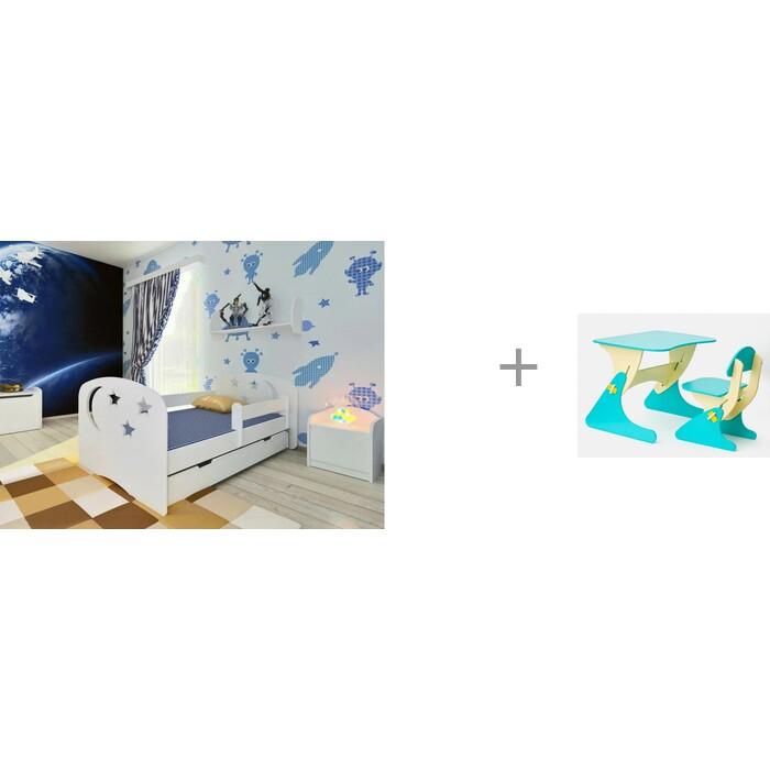 Кровати для подростков Столики Детям с бортиком Ночь и столик со стульчиком Буслик кровати для подростков столики детям с бортиком стиль 160х80 см