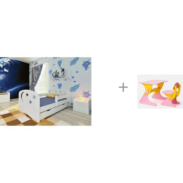 Кровати для подростков Столики Детям с бортиком Ночь и столик со стульчиком Буслик