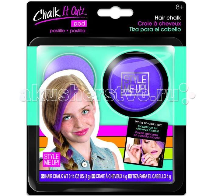 подарочные наборы для волос Наборы для творчества Style Me Up Радужный мелок для волос