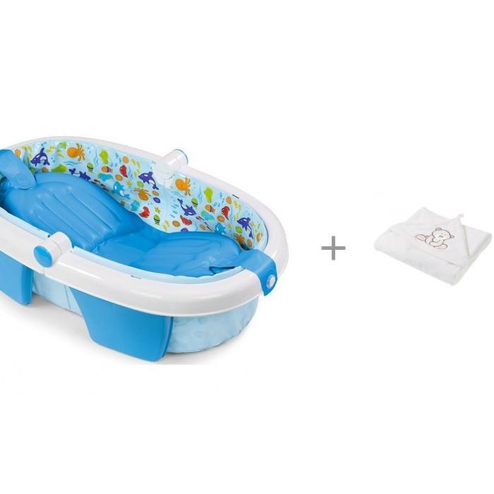 Детские ванночки, Summer Infant Детская ванна складная Foldaway Baby Bath с полотенцем с капюшоном Sweet Baby Molle  - купить со скидкой