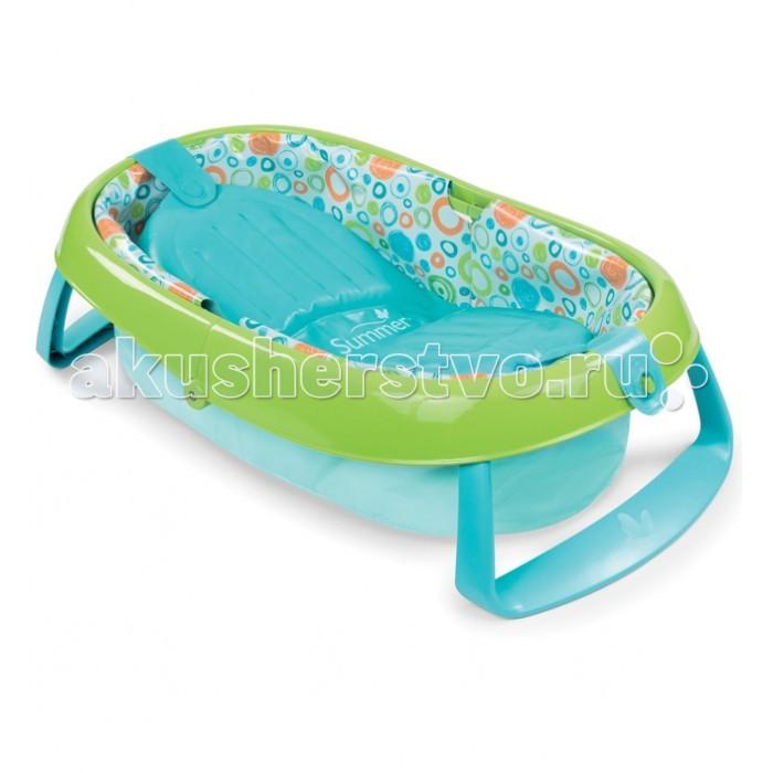 Купание малыша , Детские ванночки Summer Infant Складная детская ванночка Baby's Aquarium арт: 76793 -  Детские ванночки