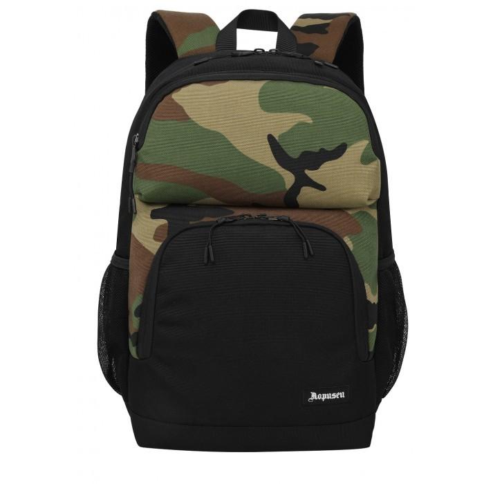 Купить Школьные рюкзаки, Sun eight Рюкзак школьный Камуфляж SE-APS-5002