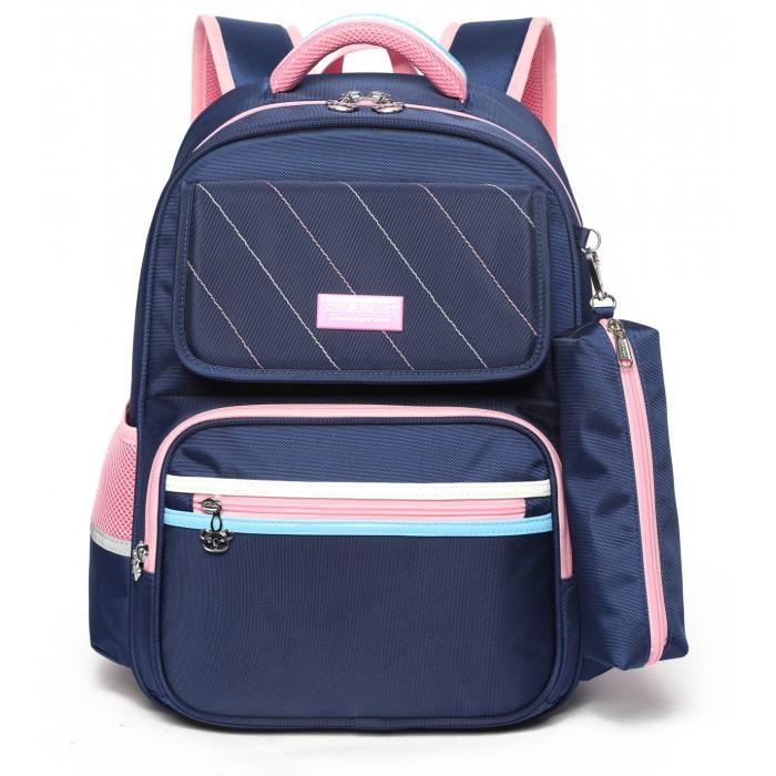 Купить Школьные рюкзаки, Sun eight Рюкзак школьный с пеналом SE-2784