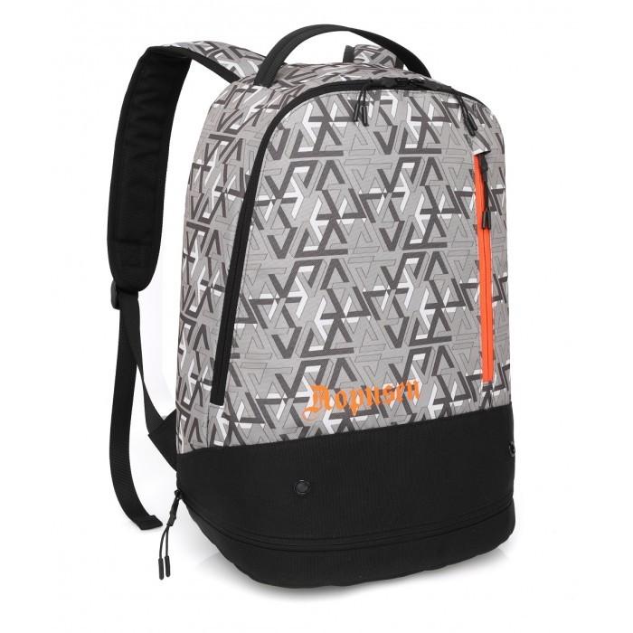 Школьные рюкзаки, Sun eight Рюкзак школьный SE-APS-5004  - купить со скидкой
