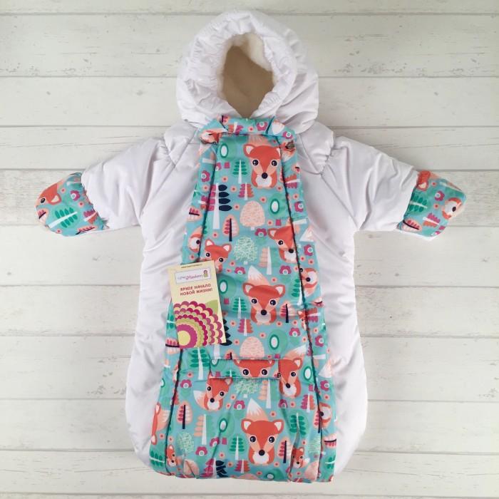 Купить Конверты для новорожденных, СуперМаМкет Конверт-комбинезон с ручками Лисята на овчине