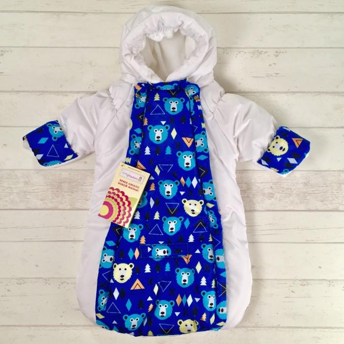 Купить Конверты для новорожденных, СуперМаМкет Конверт-комбинезон с ручками Медвежата на флисе
