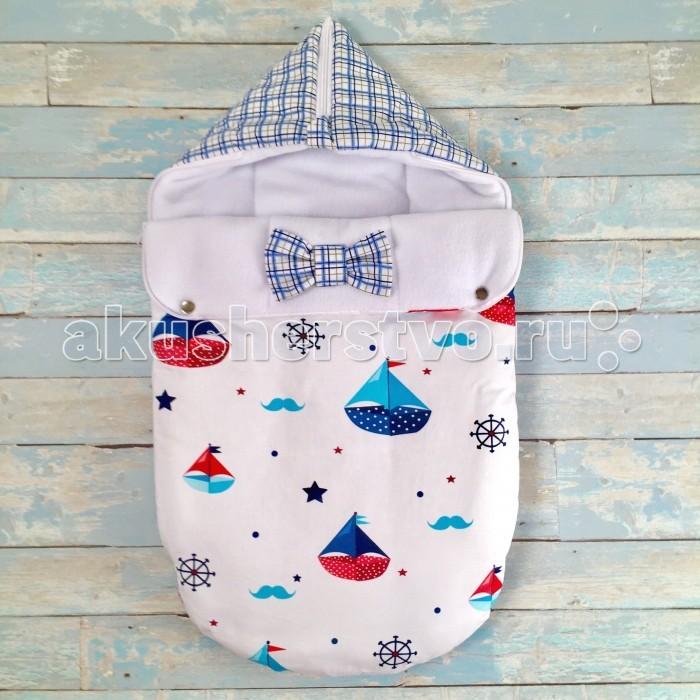 Детская одежда , Демисезонные конверты СуперМаМкет на выписку JustCute Морской (лето) арт: 122861 -  Демисезонные конверты