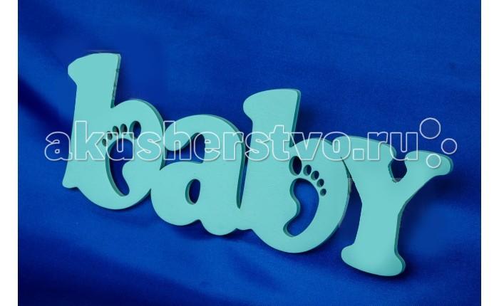 Декорирование Suvenirrus Декоративное слово Baby (ножки)