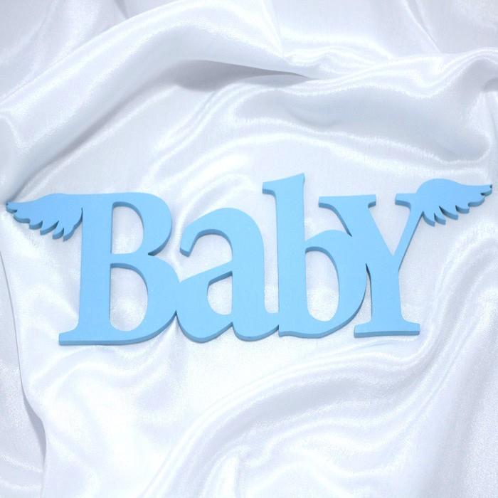Декорирование Suvenirrus Декоративное слово Baby с крыльями