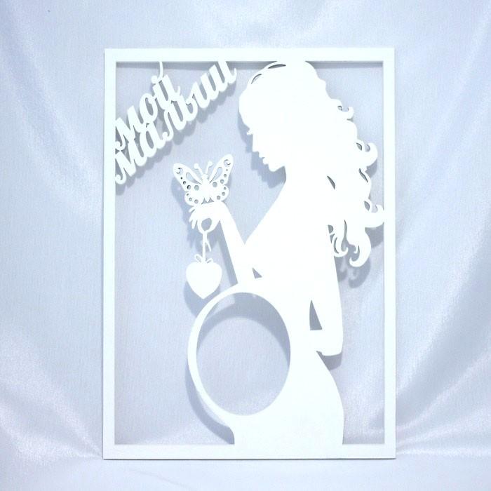 Фотоальбомы и рамки Suvenirrus Рамка для УЗИ Мой малыш мой малыш кроха орех