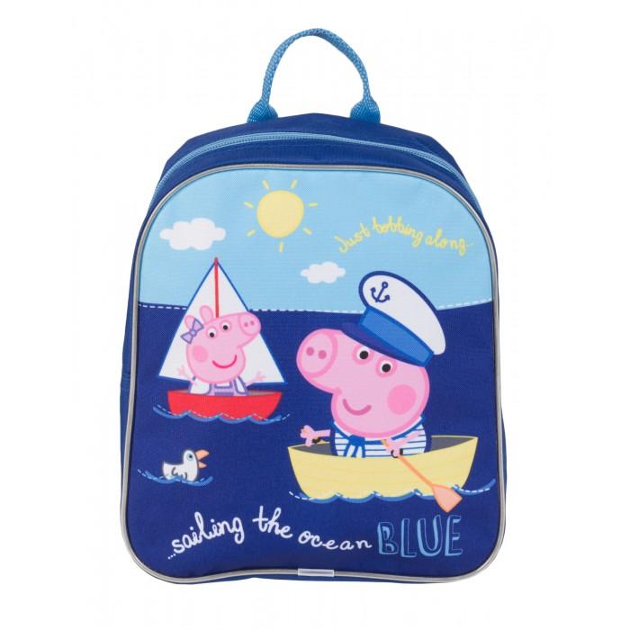 Школьные рюкзаки Свинка Пеппа (Peppa Pig) Рюкзачок Море малый сумки для детей свинка пеппа peppa pig рюкзачок малый