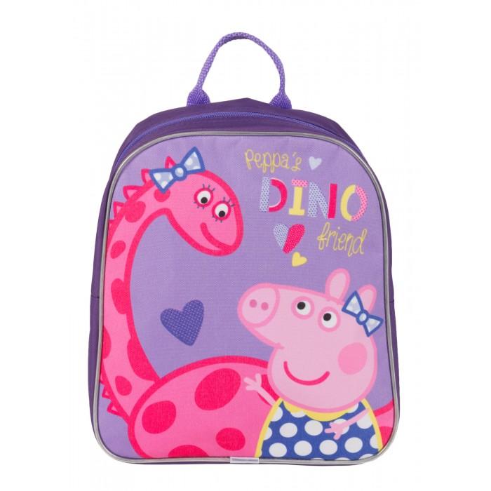 Школьные рюкзаки Свинка Пеппа (Peppa Pig) Рюкзачок Дино малый сумки для детей свинка пеппа peppa pig рюкзачок малый