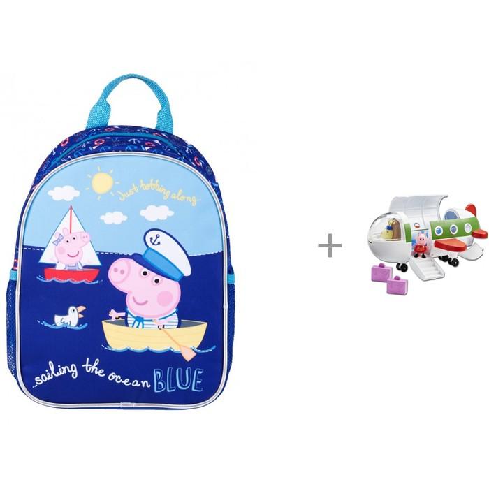 Купить Школьные рюкзаки, Свинка Пеппа (Peppa Pig) Рюкзачок Море средний и Игровой набор Самолет с фигуркой Пеппы