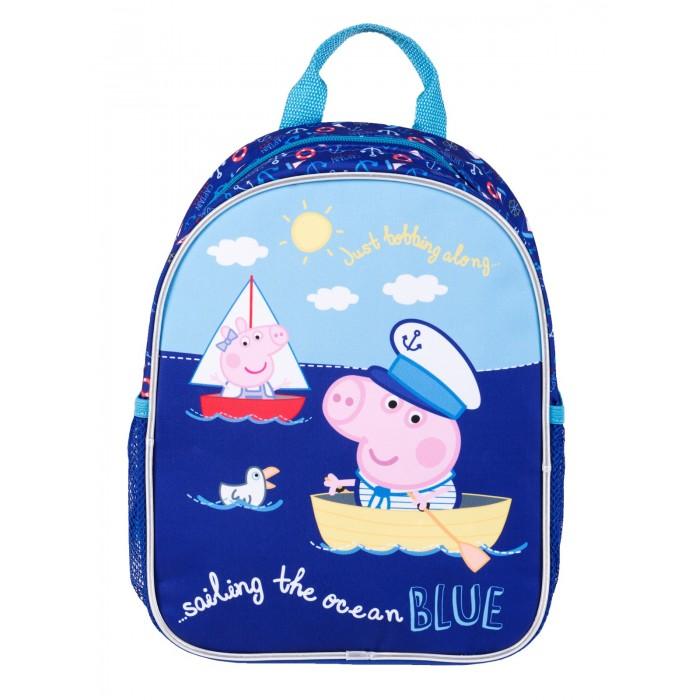 Школьные рюкзаки Свинка Пеппа (Peppa Pig) Рюкзачок Море средний сумки для детей свинка пеппа peppa pig рюкзачок малый